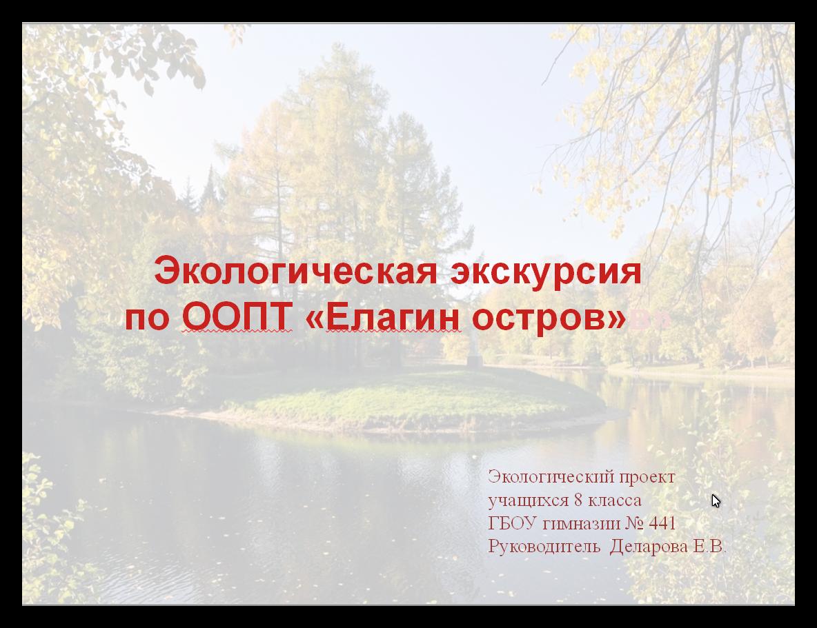 Snap_2020.09.04_22h50m33s_023_
