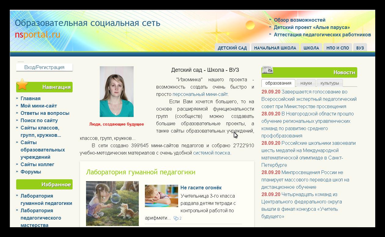 Snap_2020.09.29_20h59m02s_101_