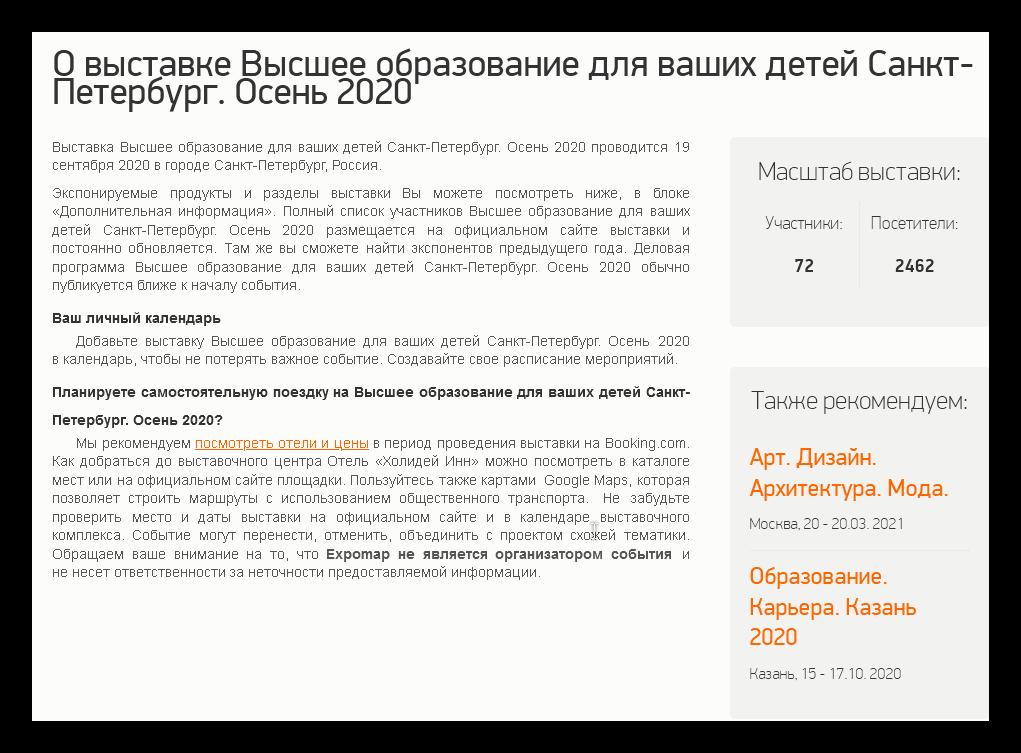 Snap_2020.09.29_22h44m24s_107_