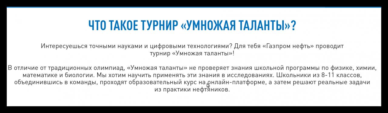 Snap_2020.09.29_23h10m53s_109_